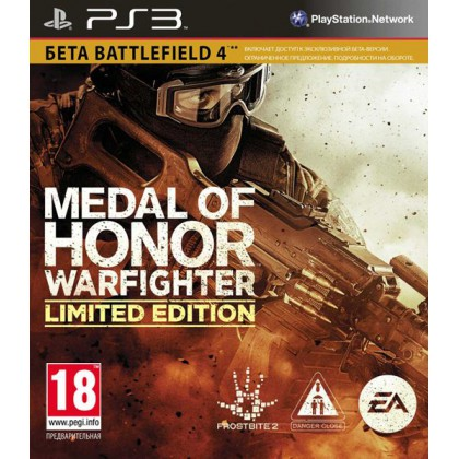 Medal of Honor: Warfighter Limited Edition (PS3) Русская версия