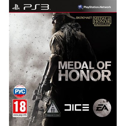 Medal of Honor (PS3) Русские субтитры