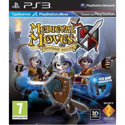 Medieval Moves Боевые кости (PS3) Русская версия