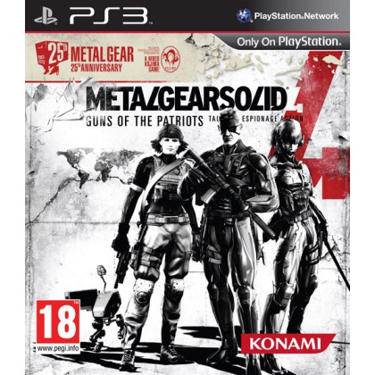 Metal Gear Solid 4: Guns of the Patriots 25th Anniversary Edition (PS3)