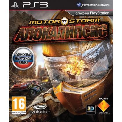 MotorStorm Апокалипсис (PS3) Русская версия