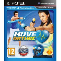 Move Фитнес (PS3) Русская версия