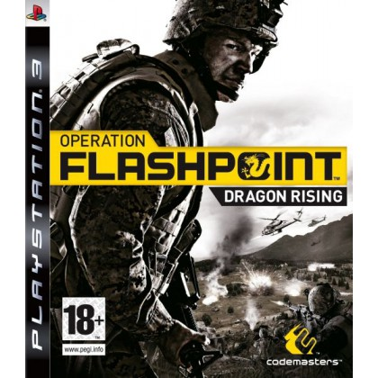 Operation Flashpoint: Dragon Rising (PS3)