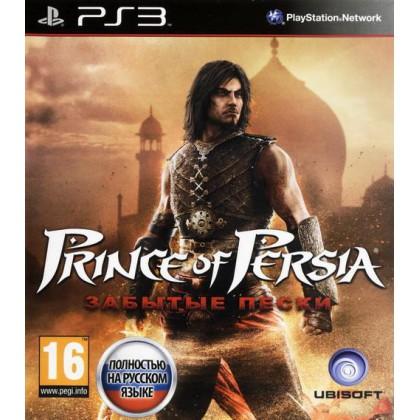 Prince of Persia. Забытые Пески (PS3) Русская версия