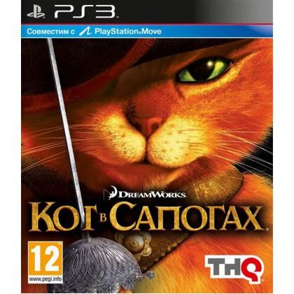 Кот в сапогах (PS3)
