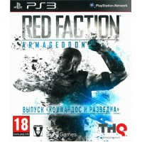 Red Faction: Armageddon Commando (PS3) Рус. субтитры