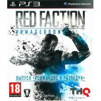 Red Faction: Armageddon Commando (PS3) Рус. субтитры