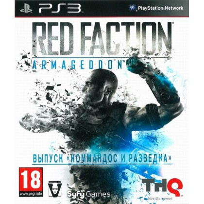 Red Faction: Armageddon Commando (PS3) Русские субтитры