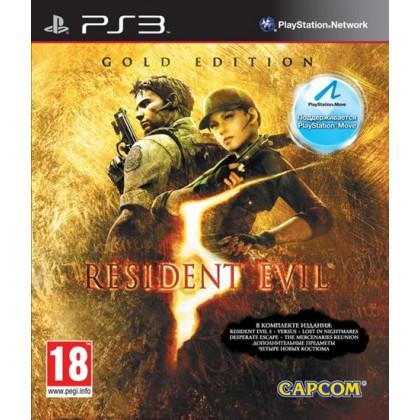 Resident Evil 5 Gold (PS3)