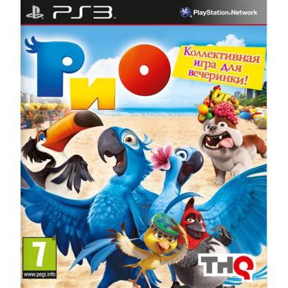 Рио (PS3) Русская версия