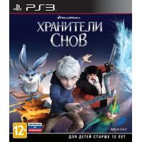 Rise of the Guardians: Хранители Снов (PS3)