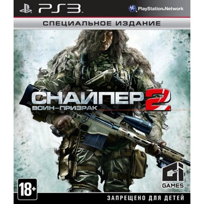 Sniper: Ghost Warrior 2 Special Edition (PS3) Русская версия