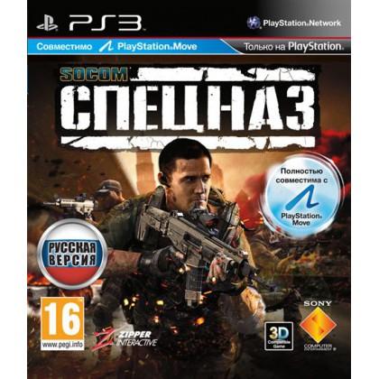 SOCOM: Спецназ (PS3) Русская версия