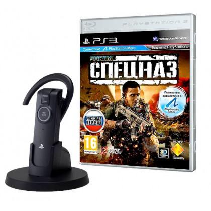 Комплект SOCOM:Спецназ + Гарнитура Bluetooth (PS3)