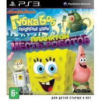 Губка Боб: Планктон Месть роботов (PS3) Русская версия