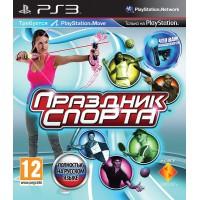 Праздник спорта (PS3) Русская версия