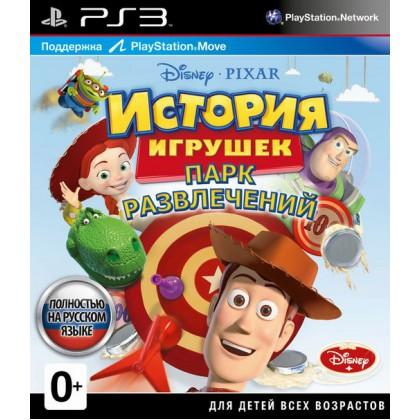 История игрушек: Парк развлечений (PS3) Русская версия