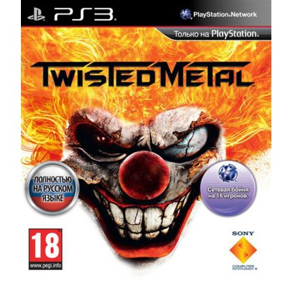 Twisted Metal (PS3) Русская версия