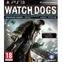 Watch Dogs Special Edition (PS3) Русская версия