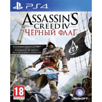 Assassins Creed 4: Черный флаг (PS4) Русская версия