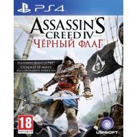 Assassins Creed 4: Черный флаг (PS4) Русская версия