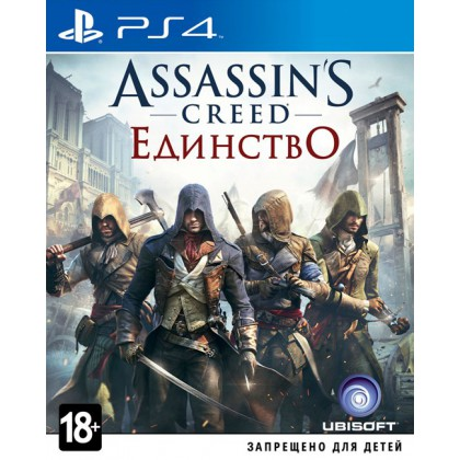 Assassins Creed: Единство (PS4) Русская версия