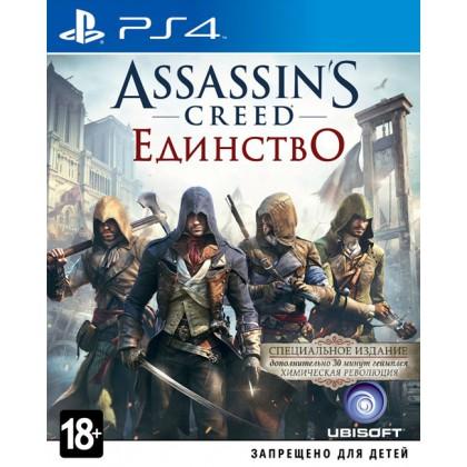 Assassins Creed: Единство Специальное издание (PS4) Русская версия