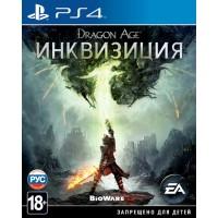 Dragon Age: Инквизиция (PS4) Русские субтитры