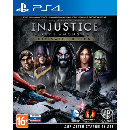 Injustice: Gods Among Us Ultimate Edition (PS4) Русские субтитры