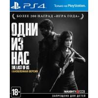 Last of Us. Одни из нас (PS4) Русская версия
