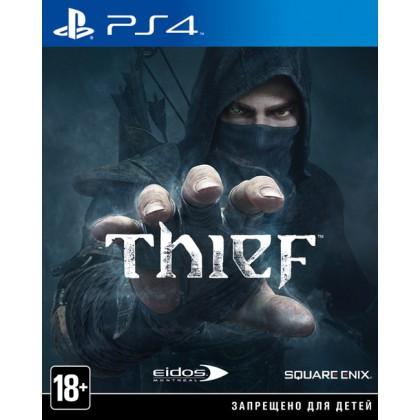 Thief (PS4) Русская версия