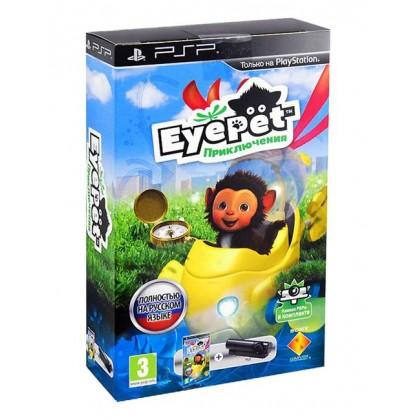 EyePet Приключения + Камера (PSP) Русская версия