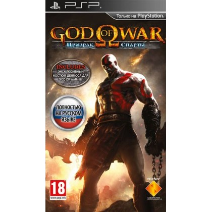 God of War: Призрак Спарты (PSP) Русская версия