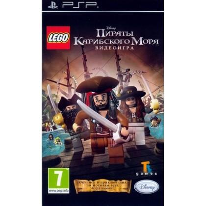 LEGO Пираты Карибского моря (PSP) Русская версия