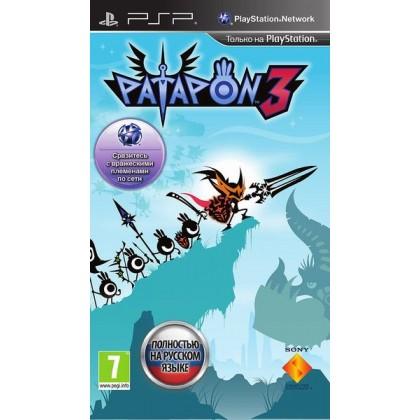 Patapon 3 (PSP) Русская версия