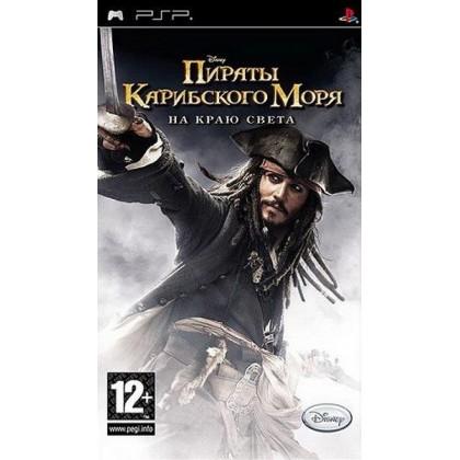 Пираты Карибского моря: На краю света (PSP) Русская версия