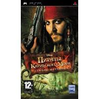 Пираты Карибского моря. Сундук мертвеца (PSP)