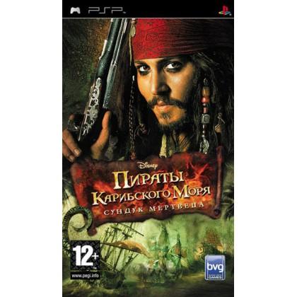 Пираты Карибского моря. Сундук мертвеца (PSP) Русская версия