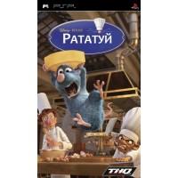 Рататуй (PSP) Русская версия