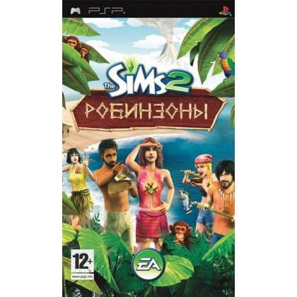 Sims 2: Робинзоны (PSP)