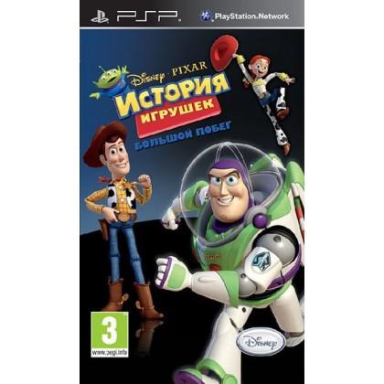 История игрушек 3: Большой побег (PSP) Русская версия