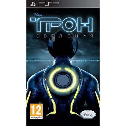Трон. Эволюция (PSP) Русская версия