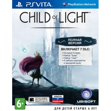 Child of Light Complete Edition (PS Vita) Русская версия
