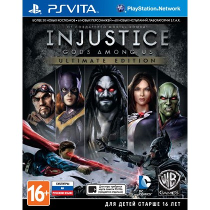 Injustice: Gods Among Us Ultimate Edition (PS Vita) Русские субтитры
