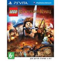 LEGO Властелин Колец (PS Vita) Русские субтитры
