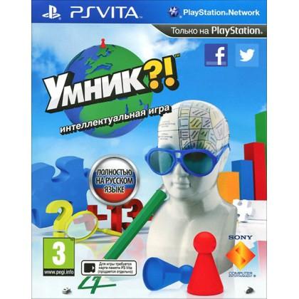Умник?! (PS Vita) Русская версия