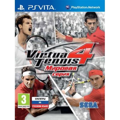 Virtua Tennis 4 Мировая серия (PS Vita) Русские субтитры