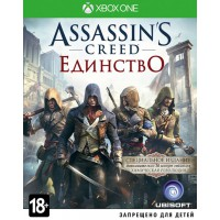Assassins Creed: Единство SE (Xbox ONE) Русская версия