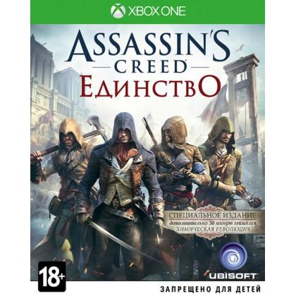 Assassins Creed: Единство Специальное издание (Xbox ONE) Русская версия