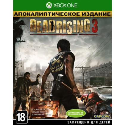 Dead Rising 3 Apocalypse Edition (Xbox ONE) Русская версия